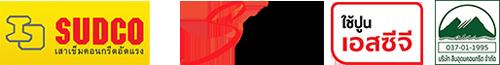 โลโก้เว็บไซต์ Sudco สินอุดมคอนกรีต